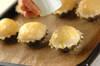 ソフトプチ塩パンの作り方の手順7