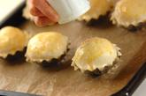 ソフトプチ塩パンの作り方6