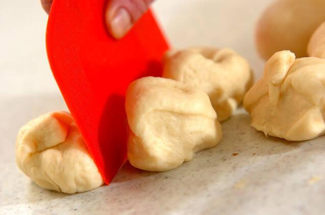 ソフトプチ塩パンの作り方の手順4