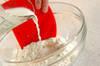 ソフトプチ塩パンの作り方の手順2