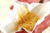 トマトの冷製パスタの作り方の手順5