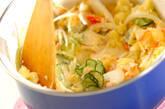 シャキシャキポテトサラダの作り方9