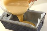 フィナンシェ(卵・乳製品不使用)の作り方3