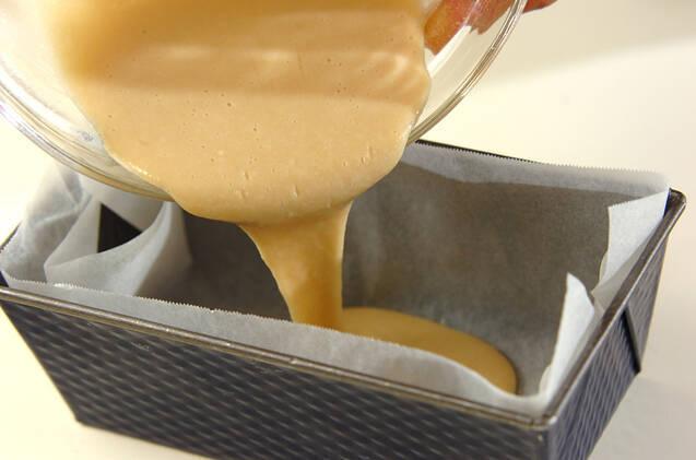 フィナンシェ(卵・乳製品不使用)の作り方の手順6