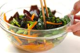 キクラゲと青菜のからし和えの作り方2