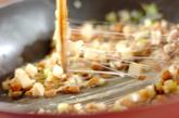 納豆とひき肉のパスタの作り方2
