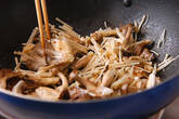 佃煮パスタの作り方3