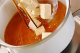 ユリネの甘卵とじの作り方1