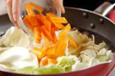 豚肉と白ネギの中華炒めの作り方9