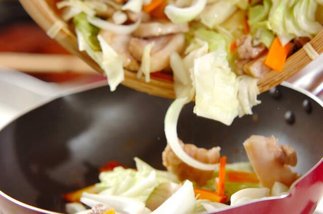 豚肉と白ネギの中華炒めの作り方の手順11