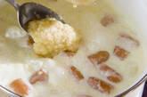カボチャのクリーム煮の作り方4