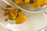 カボチャのクリーム煮の作り方3
