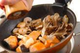 パリパリ素麺のクリームソースの作り方6