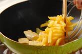 たくあんの炒め物の作り方3