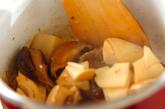 タケノコの中華煮の作り方1