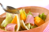 マンゴーのサラダの作り方1