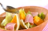 マンゴーのサラダの作り方5