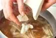 くずし豆腐のとろみ汁の作り方3
