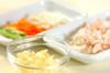 カニと野菜のゼリー寄せの作り方の手順1