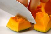 カボチャとキノコの洋風チーズ炒めの作り方1