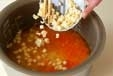 フキご飯の作り方1