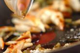 ちくわと野沢菜の炒め物の作り方4