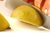キュウリと梨のゴマ酢和えの下準備2