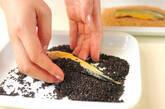 サンマのゴマ揚げの作り方5