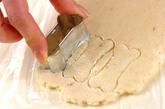 おからクッキー(犬用)の作り方5