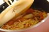 切干し大根とちくわの煮物の作り方の手順7