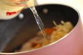 切干し大根とちくわの煮物の作り方1