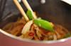 切干し大根とちくわの煮物の作り方の手順8