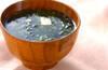豆腐とワカメのお吸い物の作り方の手順