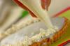 ハウピアパイの作り方の手順6