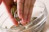 白身魚のアサリ煮の作り方の手順1