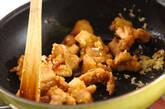 鶏肉とピーナッツの炒め物の作り方7