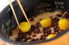 お祝い事に!栗入りお赤飯の作り方の手順5