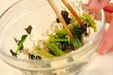 ホウレン草のポン酢和えの作り方2