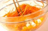 ニンジンと卵のサラダの作り方3