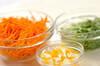 ニンジンと卵のサラダの作り方の手順1