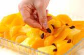 フルーツプリンの作り方6