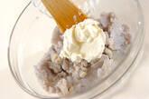 里芋コロッケの作り方8