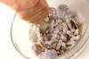 里芋コロッケの作り方の手順1