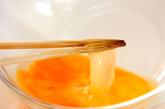 ワカメ入り茶碗蒸しの作り方1