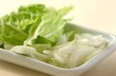 天かす入り白菜のみそ汁の下準備1
