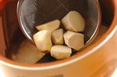 里芋とホタテの炊き込みご飯の作り方1