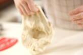 サツマイモと甘納豆のパンの作り方5