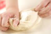 サツマイモと甘納豆のパンの作り方6