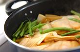 カレイのゴマ風味煮物の作り方2