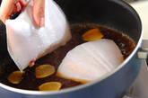 カレイのゴマ風味煮物の作り方5